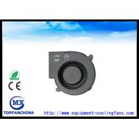 Wholesale 97 x 94 x 33 mm  High Speed Blower Fan DC 12V / High Temperature  DC Motor Fan from china suppliers