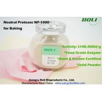 Wholesale Food Grade Baking Enzymes Neutral Protease Powder Non - GMO 100000 U/g from china suppliers