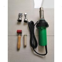 Buy cheap Hot Air Plastic welder used for flooring industry for the welding of all vinyl and sheet vinyl material from wholesalers