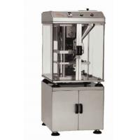 Buy cheap Small Scale Pilot Type Lab Tablet Press Machine GMP Model With 1 Set Punch Die from wholesalers