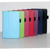 Buy cheap Leather Dell Venue 7 Nook Color Case With Stand Magnetic Closure Protective from wholesalers
