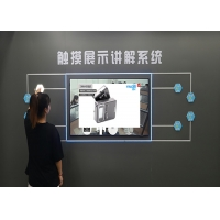 Buy cheap Z1 Intelligent Display System Photoelectric Technology For Museums product