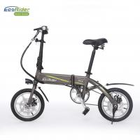 Buy cheap Smart Foldable Electric Biker 2 Wheel Electric Bike With Removeable Lithium Battery from wholesalers