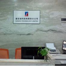 Sandes Technology Ltd