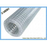 Buy cheap Square Mesh Welded Wire Panels , Weld Mesh Fence Panels 23 / 8 / 9 Gauge from wholesalers
