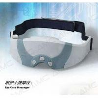 Magnetic Eye Care Massagers Manufactures