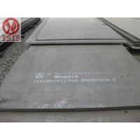 Buy cheap ASTM A572 Grade 50|A572Gr60|A709Gr50|steel Plate/Coils from wholesalers