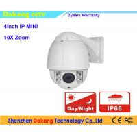Buy cheap Mini 1080P HD PTZ Dome Camera with IR , 2MP PTZ IP Camera H.26 from wholesalers