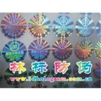 Buy cheap Tamper evident hologram label      Packaging sealing strip from wholesalers