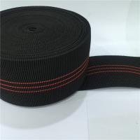 Buy cheap Malaysia Rubber Style Sofa Elastic Webbing For Lough Chair , Relax Bed from wholesalers