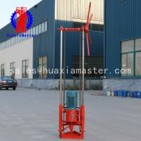 Buy cheap QZ-2D hand drilling rig, alloy drilling bits,portable core drilling machinery ,small electric rock drilling machine,red from wholesalers