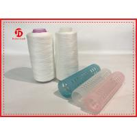 Buy cheap 100% Ring Spun Polyester Yarn Raw White For Sewing With Plastic Cone , High Tenacity from wholesalers
