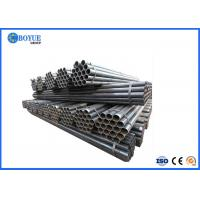Buy cheap Hot Dip Galvanized Seamless Steel Pipe ASTM A671 Gr.CC70 Carbon Steel Material from wholesalers