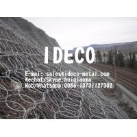 Buy cheap Rockfall Barrier Ring Nets, Slope Rockfall Protection, Railway Slide Catch Fences, Rockfall Wire Mesh Netting from wholesalers
