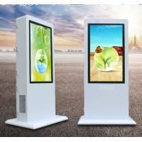 Buy cheap Dedi 55 inch double sides Double Sided Totem LCD Screen Advertising Outdoor Android System Ad Display from wholesalers