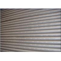 "China Straight Nickel Tube Nickel Alloy Tube Monel 400 OD 1"" Wall Thickness 0.065"" Wear Resistant on sale"