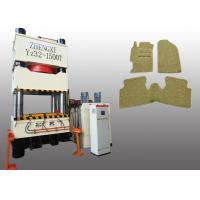 Buy cheap Servo Motor 1500 Ton Auto Hydraulic Press PLC Control For Car Blanket Making from wholesalers