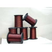 Wholesale 0.012 - 4.5mm Round Ultra Fine Magnet Wire , 24 Awg Copper Enameled Wire For Automation from china suppliers