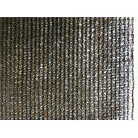 Buy cheap Greenhouse HDPE Agriculture Shade Net 6 / 9 Needles , 30% - 90% Shade Rate from wholesalers
