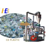 Buy cheap 37kw Waste CD Disk Plastic Pulverizer Machine For Karaoke DVD / Namecard Pulverizing from wholesalers