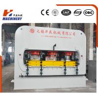 Buy cheap Easy Operation Hot Press Furniture Lamination Machine Two Sides Laminating from wholesalers
