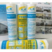 Wholesale Plate Glass Quick Drying Silicone Sealant Roofing Heat Resistant Structural from china suppliers