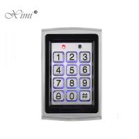 Buy cheap 500 Users Face Standalone Door Access Control System 125KHZ RFID Smart Card from wholesalers