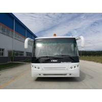 Wholesale Comfortably Large Capacity Airport Shuttle Bus 5300 Up to 112 passengers from china suppliers
