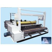 Wholesale Big Jumbo Roll Paper Slitting Machine 200m / Min Separation Motor Driving from china suppliers