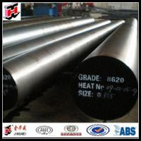 Buy cheap 16MnCr5 Forged Round Bar from wholesalers