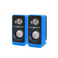 Buy cheap Portable USB Mini Speaker for PC/TF Card/MP3/Phone usb music player /usb speaker from wholesalers