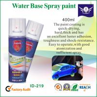 Buy cheap Custom Quick Drying Graffiti Water Based Spray Paint For Cupboard / Fence from wholesalers