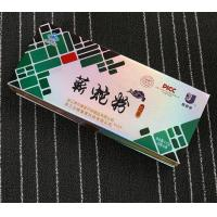 China Manufacturers customized health products box wholesale high quality cheap gift box aluminum foil box on sale
