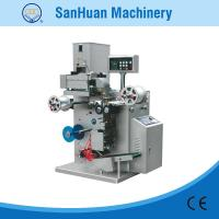 Buy cheap High Speed Automatic Soft Alu Alu Blister Packing Machine 10000-30000 Pills / Hour from wholesalers