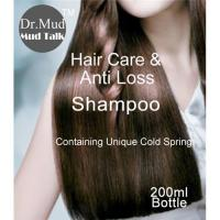 Wholesale Hair care & anti loss shampoo from Unique cold spring from china suppliers