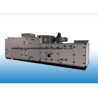 Buy cheap Low Temperature Industrial Desiccant Dehumidifier product