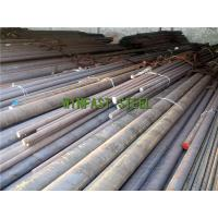 Buy cheap 10MM Stainless Steel Round Bar from wholesalers