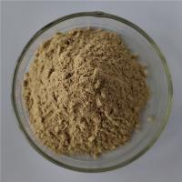 Buy cheap wholesale chaga mushroom extract/chaga extract in bulk from wholesalers
