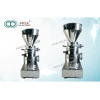 Buy cheap Lab Colloid Mill Machine In Pharmacy Foodstuff Cosmetic Chemistry Emulsion Detonator from wholesalers