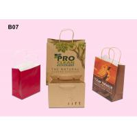 Buy cheap Paper Carrier Bags, Craft Paper Shopping Bag With Handle For Fashion Gift Stores from wholesalers