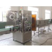 Wholesale shrink machine from china suppliers