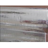 Buy cheap Reflective Aluminum Foil Insulation, Vapor Barrier, Reflective Aluminum Foil from wholesalers