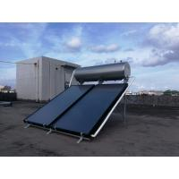 Buy cheap 1.5-3KW Flat Panel Solar Hot Water Systems , Compact Solar Water Heater Durable product