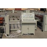 Buy cheap Ceiling Tiles Production Line from wholesalers