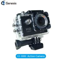Buy cheap China supplier GS-3000 portable outdoor sport camera with cheap price from wholesalers