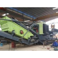 Buy cheap 400 T/H MOBILE Slate Stone Cone Crusher Machine With 5m3 Hopper Capacity MC-300CS from wholesalers