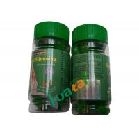Buy cheap Meizitang Botanical Slimming Herbal Weight Loss Pills for Women 36 pills / bottle from wholesalers
