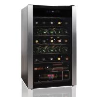 Buy cheap 45 bottles wine cooler JW-45 from wholesalers