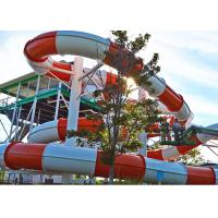 Buy cheap FRP Custom Family Water Slide , Commercial Water Theme Park Awesome Water Slides from wholesalers