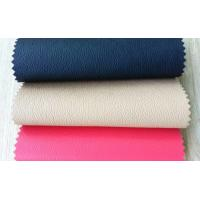 Buy cheap Synthetic fabric faux leather pu fabrics for clothing and Digital printer from wholesalers